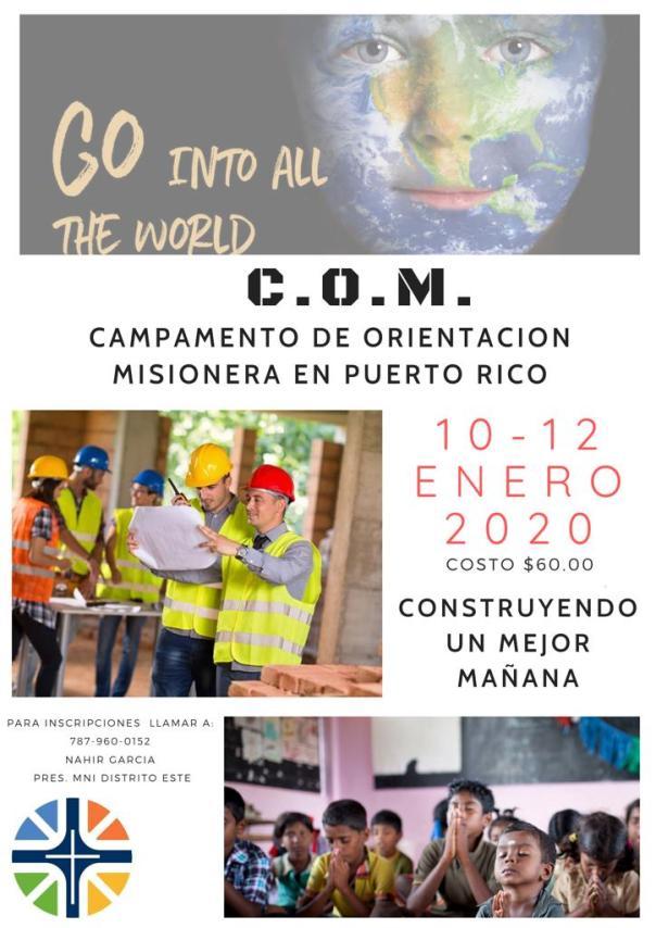 COM PR 2020